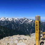 唐松岳~五竜岳登山報告(二日目、五竜岳登頂編)